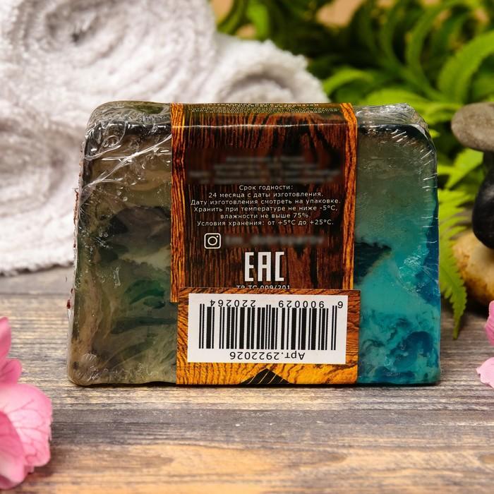 """Натуральное мыло для бани и сауны """"Лечебная грязь"""" 100гр"""