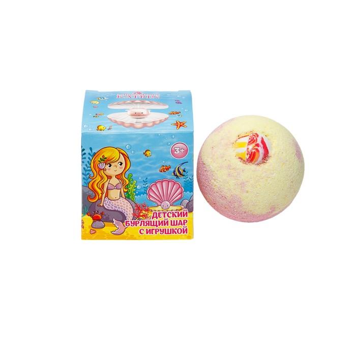 Бурлящий шар детский с игрушкой для девочек, 135 г