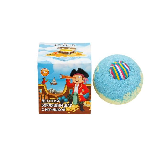 Бурлящий шар детский с игрушкой для мальчиков, 135 г