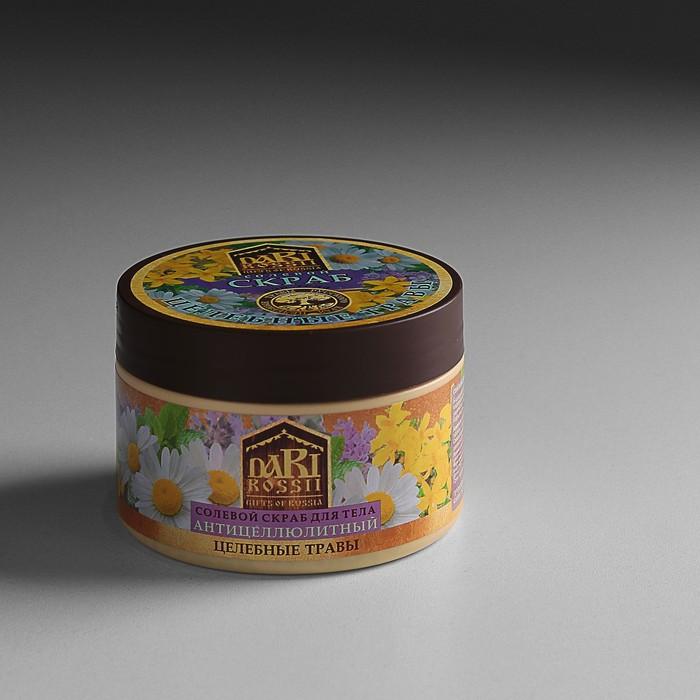 Сахарный скраб для тела Dari Rossii «Целебные травы», 200 мл