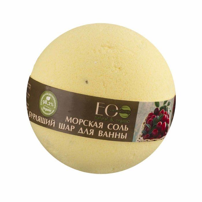"""Бурлящий шар для ванны Ecolab """"Чёрная смородина и клюква"""", 220 г"""