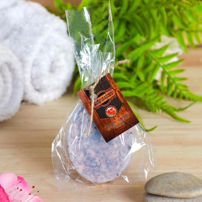 Мыло-скраб из гималайской соли с маком, 80 г
