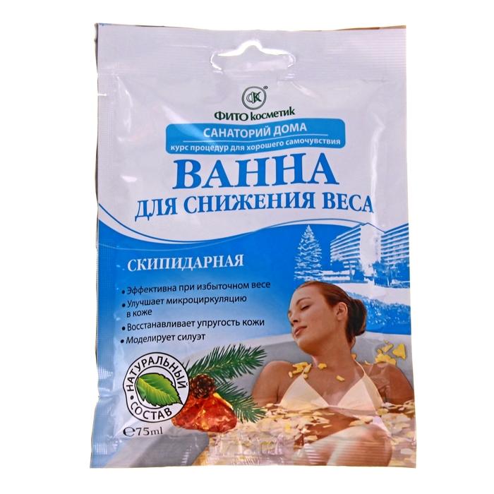 """Ванна """"Санаторий дома: Скипидарная"""" для снижения веса, пакет-саше, 75 мл"""