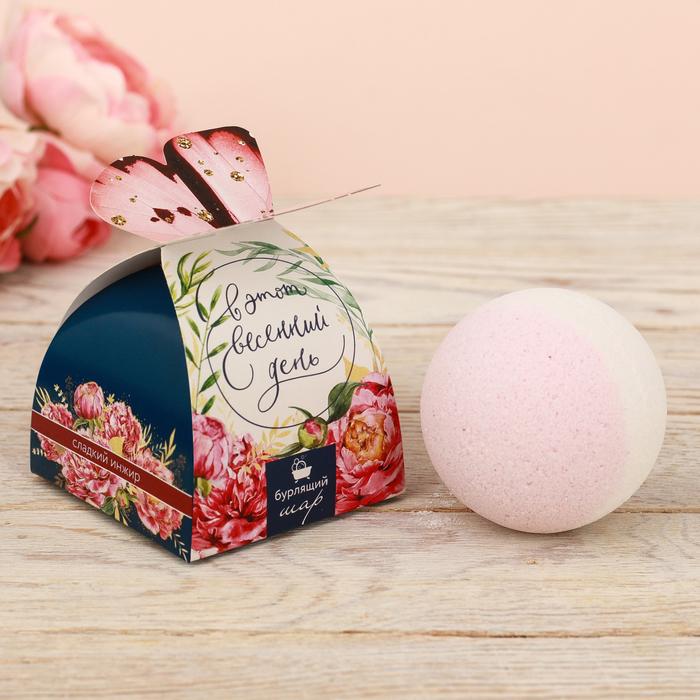 """Бомбочка для ванны в коробке-бабочке """"В этот весенний день"""" с ароматом сладкого инжира"""