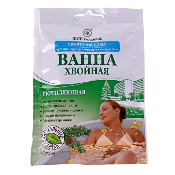 """Хвойная ванна """"Санаторий дома: Укрепляющая"""", пакет-саше, 75 мл"""