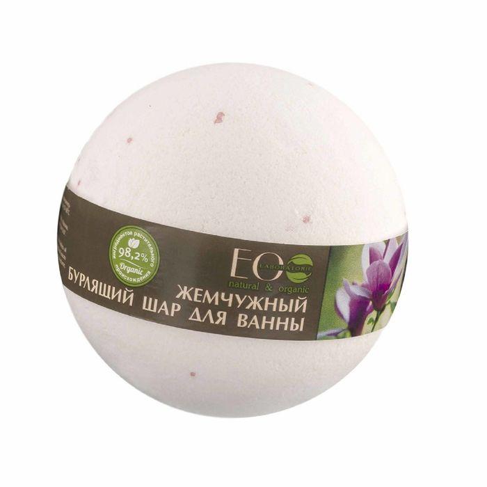 """Жемчужный бурлящий шар для ванны Ecolab """"Магнолия и иланг-иланг"""", 220 г"""
