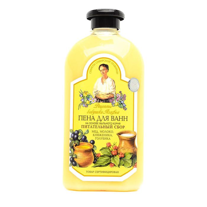 Пена для ванн Рецепты Бабушки Агафьи «Питательный сбор», 500 мл