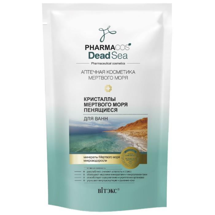 Кристаллы мертвого моря для ванн Bitэкс Pharmacos Dead Sea пенящиеся, 500 г дой-пак