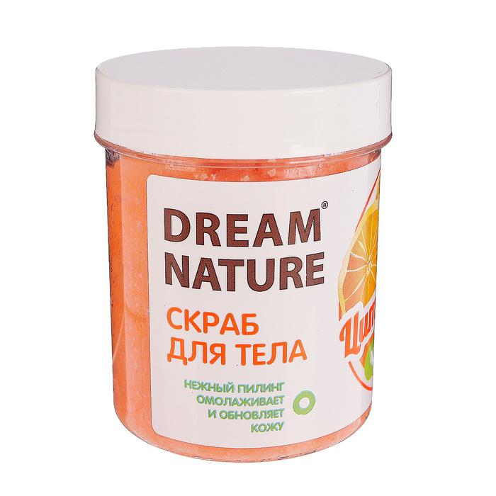 """Солевой скраб-пилинг для тела Dream Nature """"Цитрусовый чейзер"""", 250 г"""