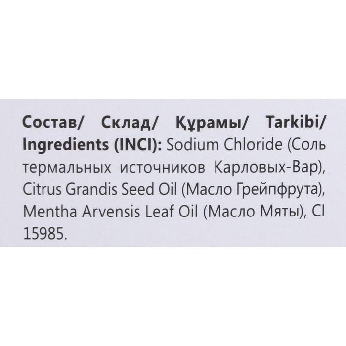 """Соль для ванн """"Мировые рецепты красоты"""" Для похудения, Карлово-Варская, 500 г"""