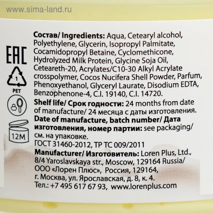 """Скраб-щербет для тела Vita&Milk """"Банан и молоко"""", 250 мл"""