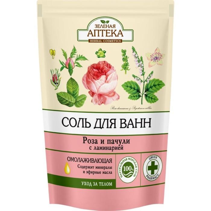 Соль для ванн Зелёная Аптека «Роза и пачули», 500 г