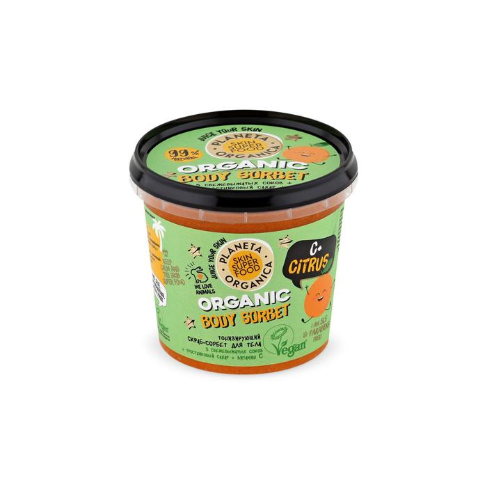 Скраб-сорбет для тела Planeta Organica Food Citrus, тонизирующий, 485 мл