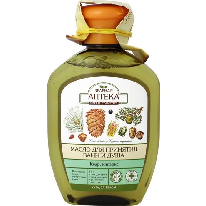 Масло для принятия ванн и душа Зелёная Аптека «Кедр, кипарис», 250 мл