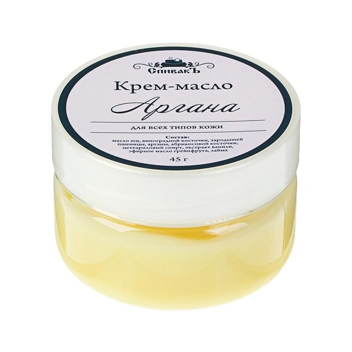 Крем-масло СпивакЪ Аргана, 45 г