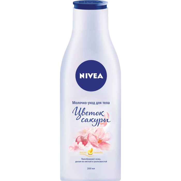 Молочко-уход для тела Nivea «Цветок сакуры», 200 мл