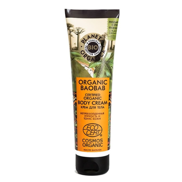 Крем для тела Organic Baobab, 140 мл.