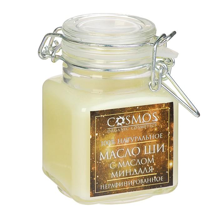 Масло ши с маслом миндаля Cosmos, 100 г