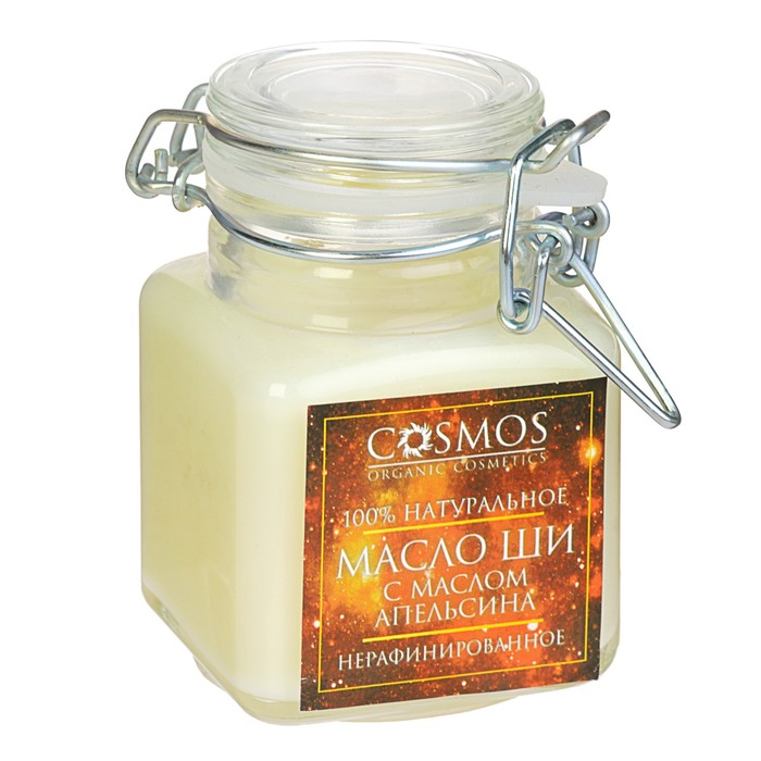 Масло ши с маслом апельсина Cosmos, 100 г