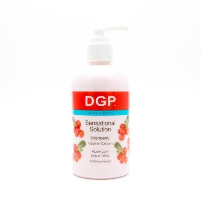"""Крем для рук и тела Domix DGP """"Sensational Solution"""" витаминный, 260 мл"""