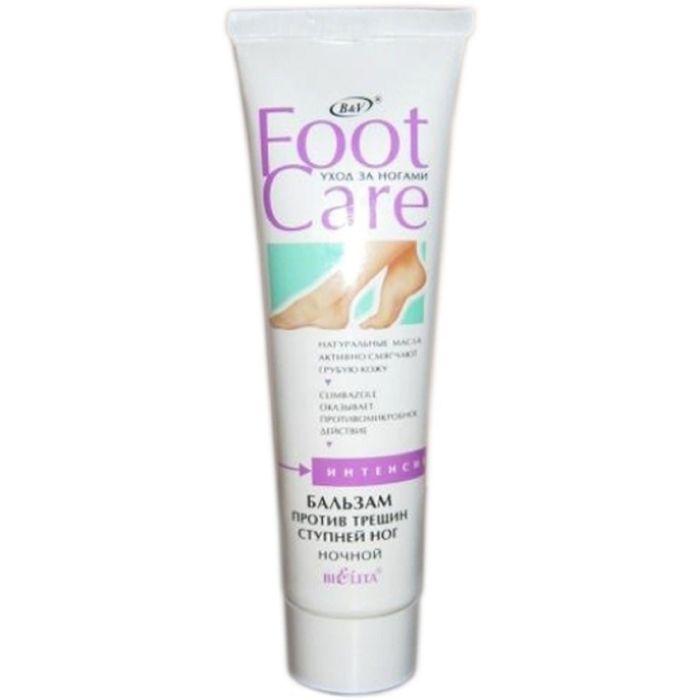 Бальзам Bielita foot care, против трещин ступней ног, 100 мл