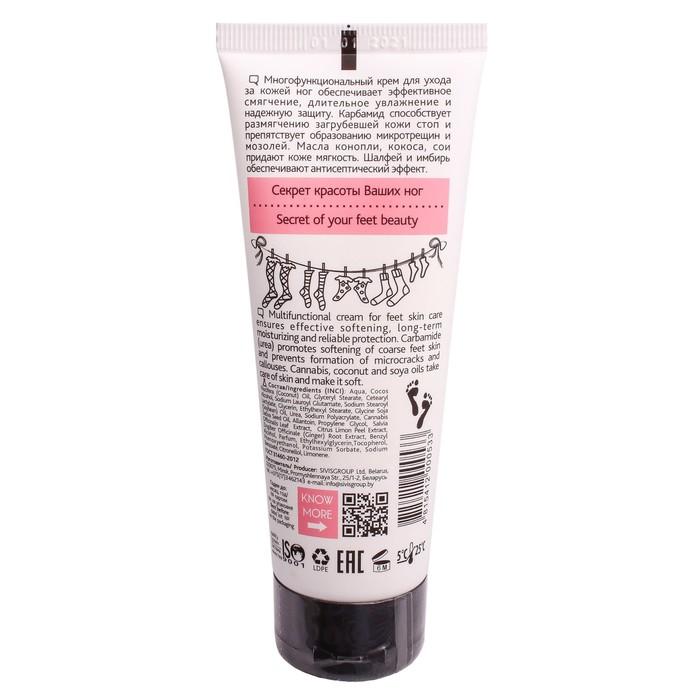 Крем-носочки для ног Secret Life Detox Therapy смягчение, увлажнение, защита, 75 мл