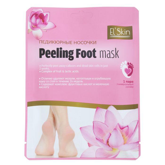 Отшелушивающие педикюрные носочки El'Skin Peeling Foot, 1 пара