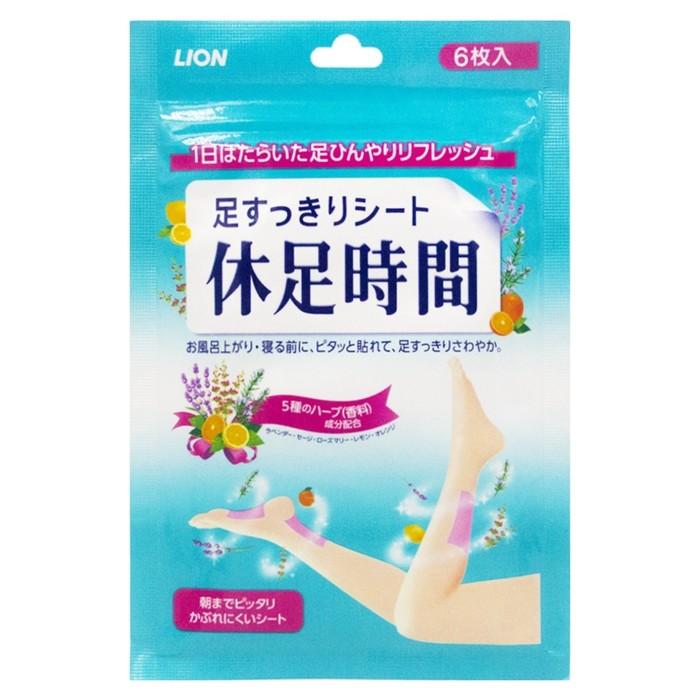 Охлаждающие патчи для ног COOL KYUSOKUJIKAN для снятия усталости и отеков, 6 шт