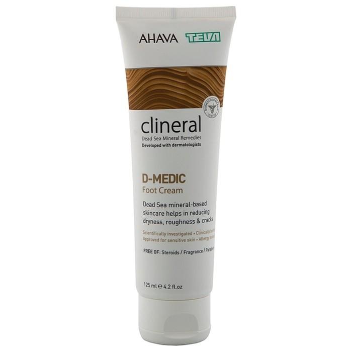 Крем для ступней Ahava Clineral D-medic, 125 мл
