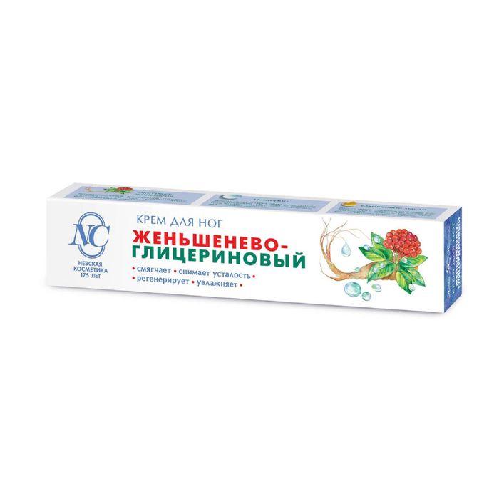 Крем для ног Невская Косметика «Женьшенево-глицериновый», 50 мл