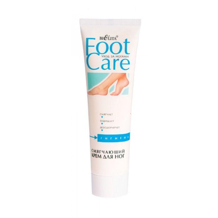 Крем для ног Bielita foot care, смягчающий, 100 мл