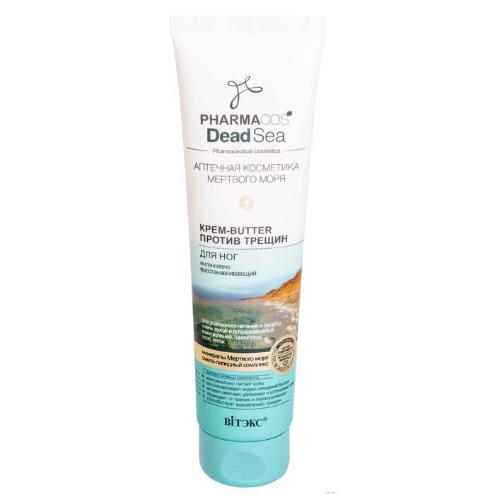 Крем-butter для ног Витэкс PharmaCos.Dead Sea против трещин, интенсивно-восстанавливающий, 100 мл