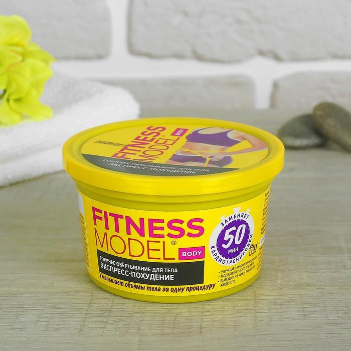Горячее обертывание для тела Fitness Model экспресс-похудение, 250 мл