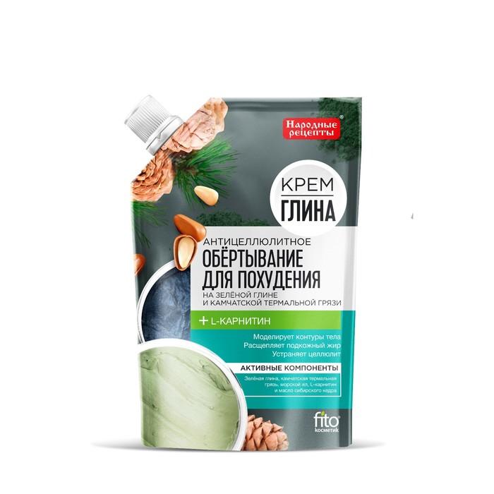 Обертывание для тела «Крем-глина Народные рецепты» антицеллюлитное, 120г.