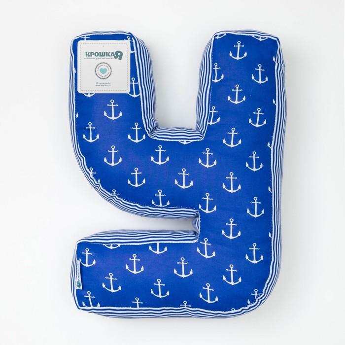 "Мягкая буква подушка ""У"" 35х26 см, синий, 100% хлопок, холлофайбер"