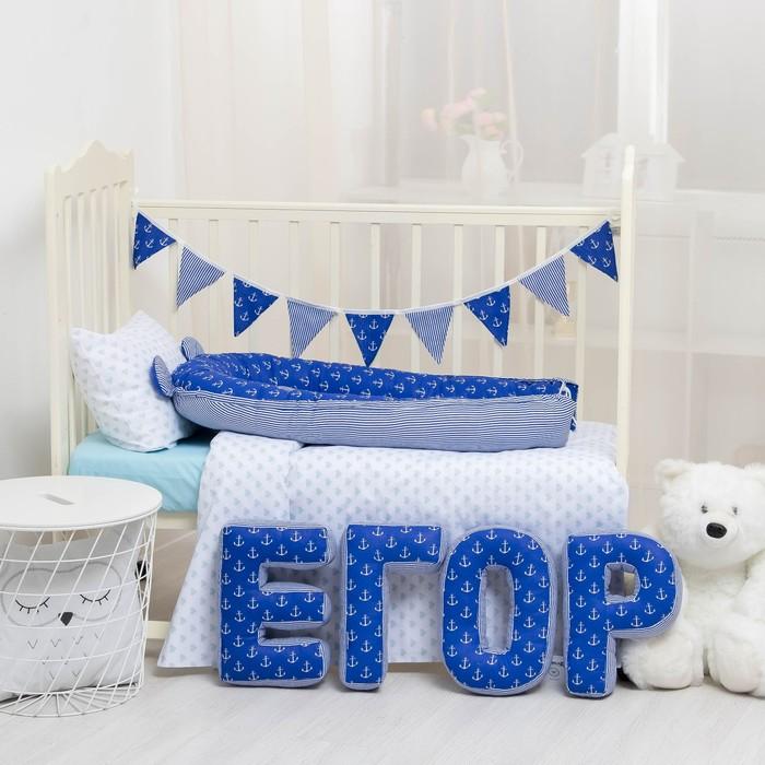 "Мягкая буква подушка ""Г"" 35х21 см, синий, 100% хлопок, холлофайбер"
