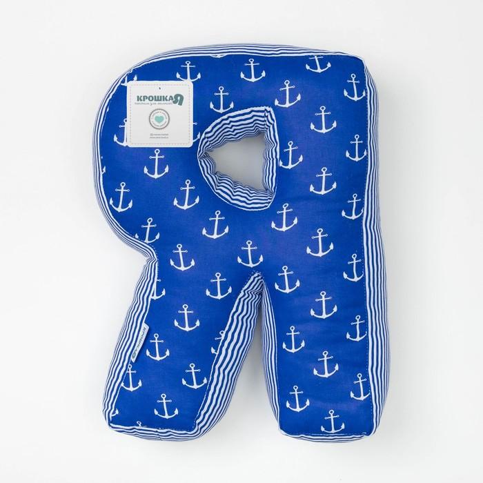 """Мягкая буква подушка """"Я"""" 35х26 см, синий, 100% хлопок, холлофайбер"""
