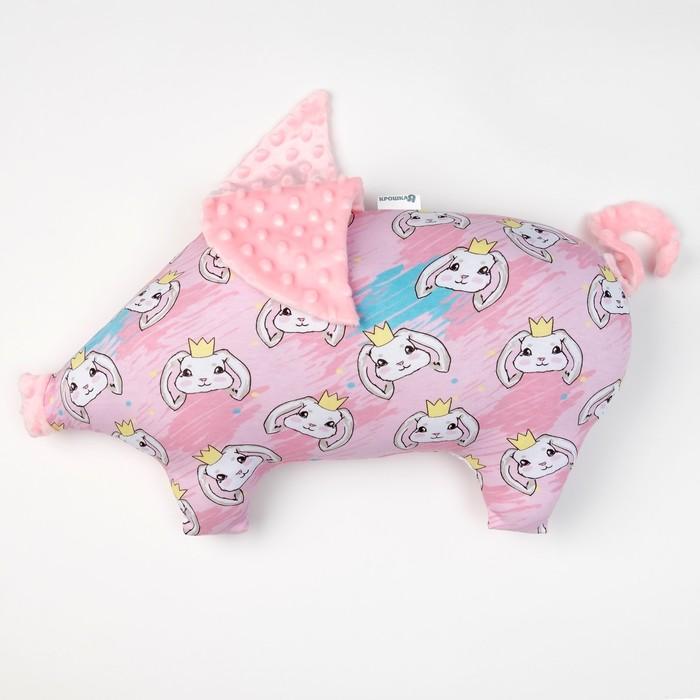 Подушка Крошка Я 45×30 см, цв. розовый, хлопок/полиэстер