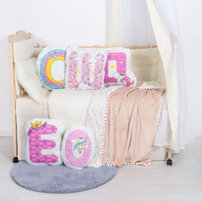 """Подушка """"Крошка Я"""" Е, 45х27 см, розовый, велюр, 100% п/э"""