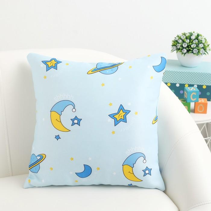 Подушка декоративная Крошка Я «Млечный Путь», цвет голубой, 40 × 40 см, п/э 100 %