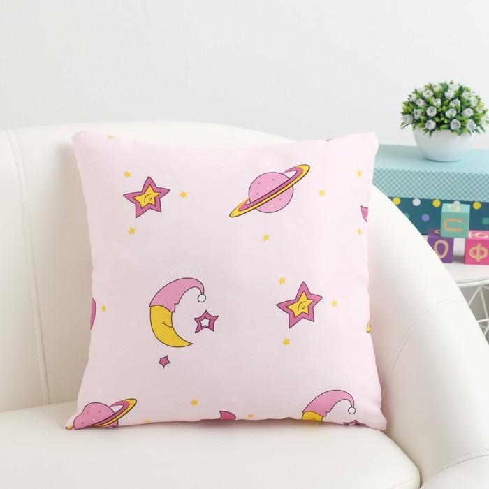 Подушка декоративная Крошка Я «Млечный Путь», цвет розовый, 40 × 40 см, п/э 100 %