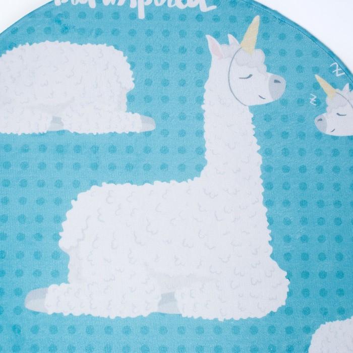"""Ковер детский Крошка Я """"Lama blue"""", d = 70см, велюр, поролон 400г/м2"""
