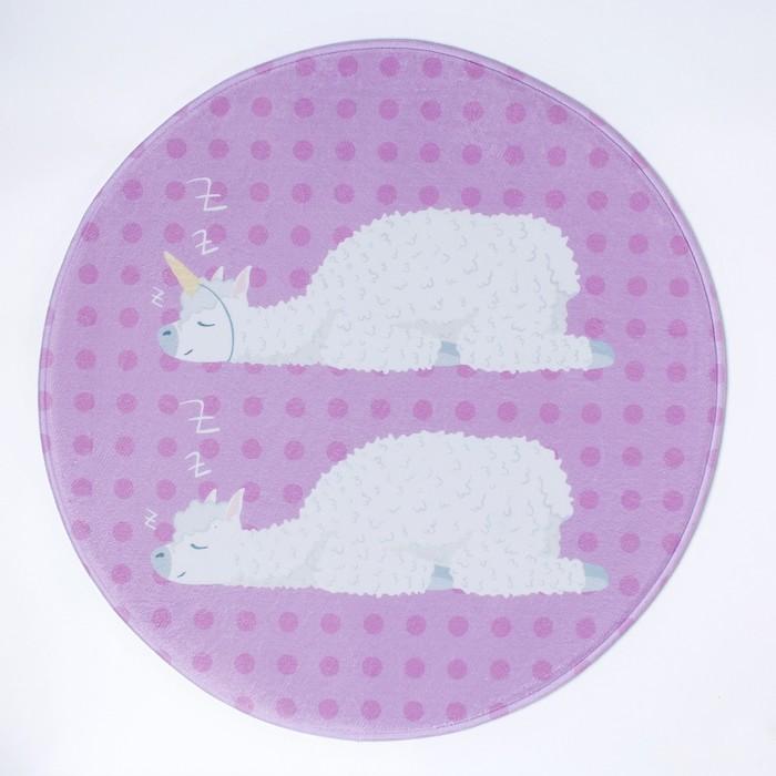 """Ковер детский Крошка Я """"Lama pink"""", d = 70см, велюр, поролон 400г/м2"""