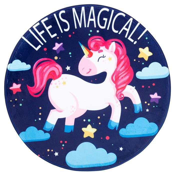 """Ковер детский """"Life is magical"""" d = 90 см, велюр,поролон 400г/м2"""