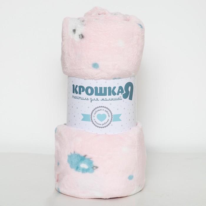 Плед «Барашки» цвет розовый 130х155 см, корал-флис, 230 г/м², 100% пэ