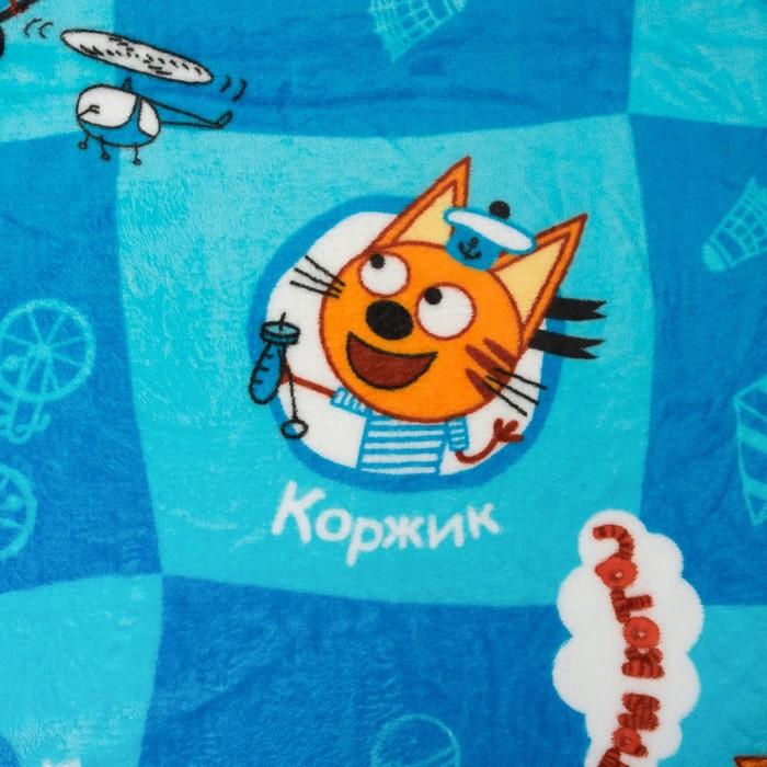 """Плед """"Павлинка"""" Три Кота, 130х170, цвет голубой, аэрософт 190гм, пэ100%"""