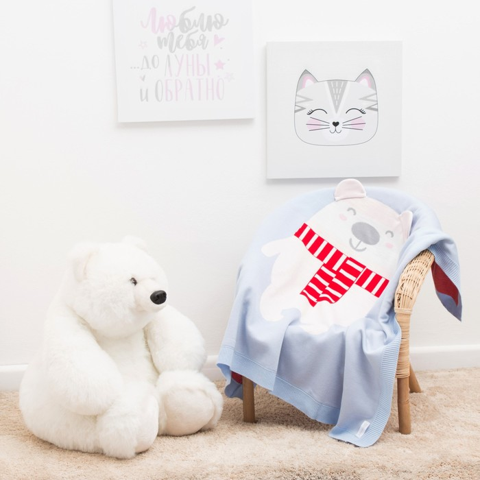 """Вязаный плед """"Крошка Я"""" Мишка, размер 90х90 см, цвет голубой"""