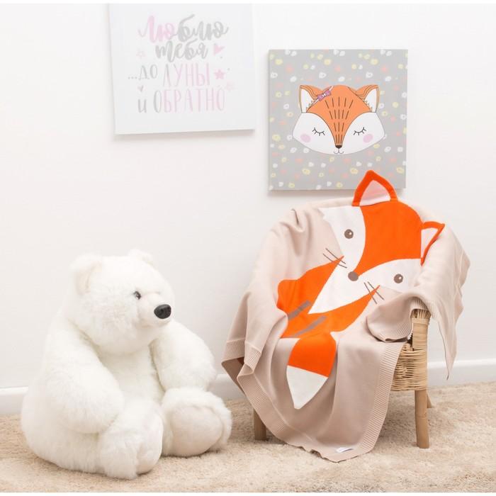 "Вязаный плед ""Крошка Я"" Лисица, размер 90х90 см, цвет оранжевый"
