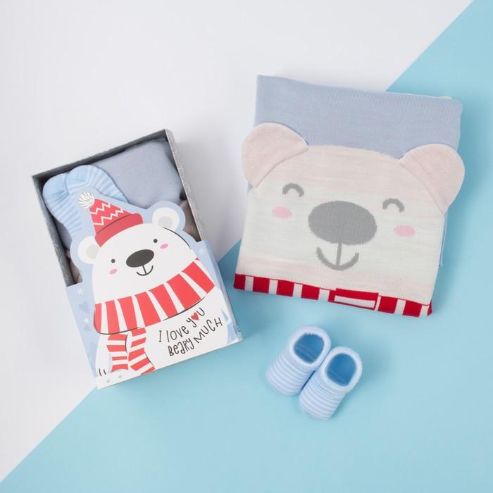 """Набор подарочный """"Мишка"""" вязаный плед 90х90 см, носки 0-12 мес"""