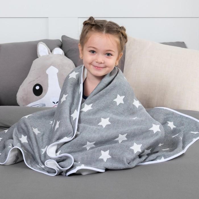 Одеяло детское «Крошка Я» Тёмно-серые звёзды 140×200, жаккард, 100% хлопок